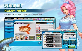Screenshot 4: 釣魚大師 : 第五季