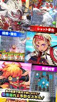 Screenshot 4: Full Bokko Heroes / Total Beatup Heroes