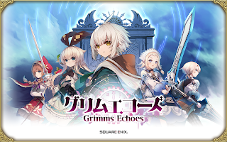 Screenshot 1: Grimms Echoes | Japanese