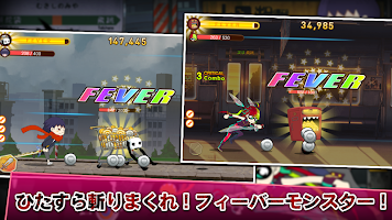 Screenshot 4: 切切切!SLASH!