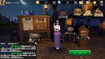 Screenshot 2: 狼人殺
