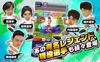 Screenshot 4: SEGA手機版創造球會