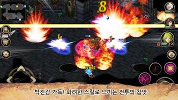 Screenshot 1: 이노티아 4 (Inotia 4)
