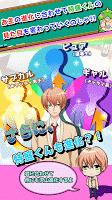Screenshot 1: 女子力たったの5ゴミ−無料の恋愛xイケメン育成x放置ゲーム