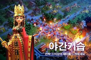 Screenshot 3: 萬國覺醒-RoK(韓版)