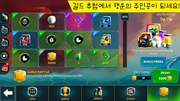 Screenshot 4: Battle Bay