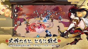 Screenshot 4: Onmyoji (NetEase)