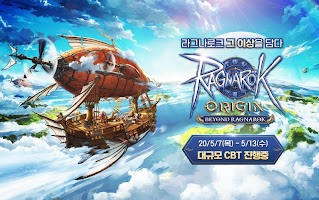 Screenshot 1: RO仙境傳說:Origin