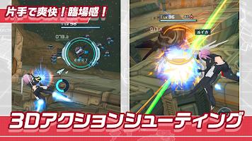 Screenshot 2: アリス・ギア・アイギス | 日本語版