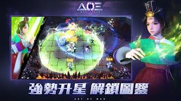 Screenshot 4: 無限進化:赤潮自走棋   國際版
