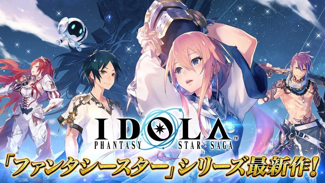idola phantasy star saga apk