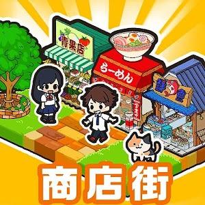 Icon: 箱庭商店街