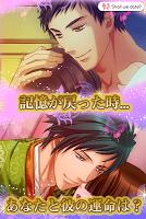 Screenshot 4: Shall we date?: 恋忍者◆愛と欲望の平安乱舞+