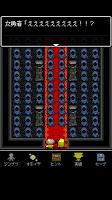 Screenshot 2: 為什麼勇者這麼弱呢?