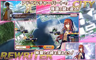 Screenshot 2: WORLD CHAIN