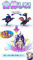 Screenshot 4: あくま/とある魔界の放置育成ゲーム〜悪魔合体召喚〜