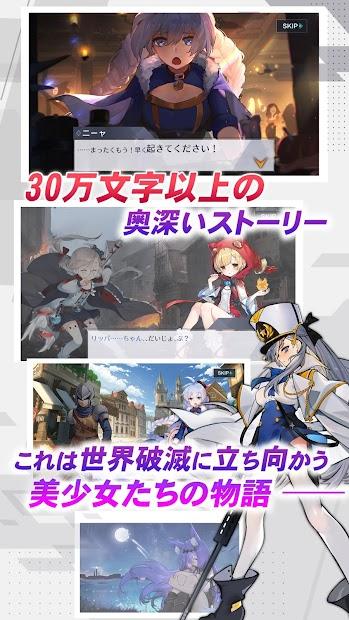 Screenshot 3: 一零計劃(日版)