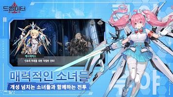 Screenshot 3: 食夢計劃 | 韓文版