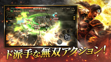 Screenshot 2: Dynasty Warriors: Unleashed (JP)