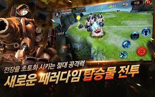 Screenshot 4: 獵人的冒險