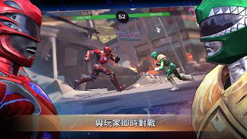 Screenshot 1: Power Rangers: Legacy Wars