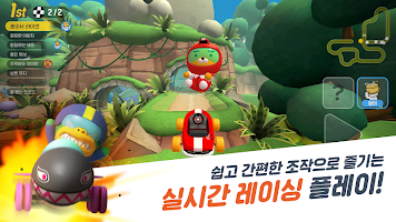 Screenshot 4: Friends Racing for kakao
