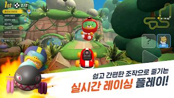 Screenshot 3: Friends Racing for kakao