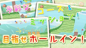 Screenshot 4: ぴよゴルフ