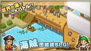 Screenshot 1: 大海賊島探秘(日文版)
