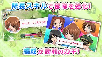 Screenshot 3: ガールズ&パンツァー 戦車道大作戦!
