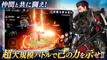 Screenshot 4: 이카루스M_일본판