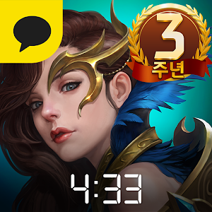Icon: 英雄 for Kakao