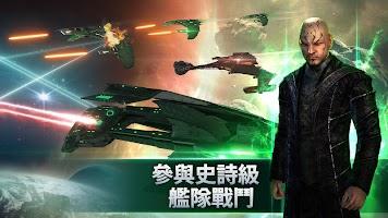Screenshot 2: Star Trek Fleet Command