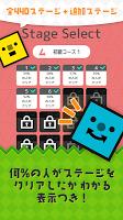 Screenshot 4: Solokus - ソロックス