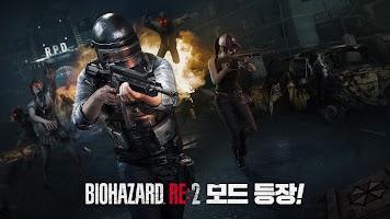 Screenshot 1: 絕地求生:刺激戰場 (韓版)