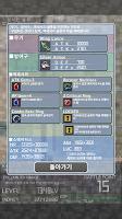 Screenshot 3: Inflation RPG