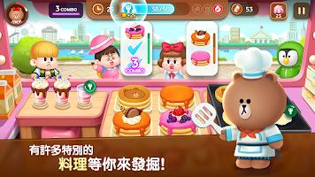 Screenshot 2: LINE 熊大上菜