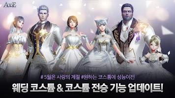 Screenshot 2: AxE: Alliance vs Empire | 韓文版