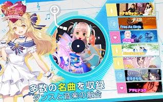 Screenshot 4: 舞之戀 | 日版