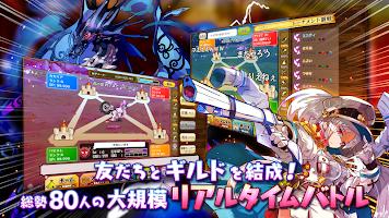Screenshot 3: 梅露可物語 癒術士與鈴之旋律 Merc Storia