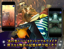Screenshot 1: FINAL FANTASY Record Keeper - Japanese