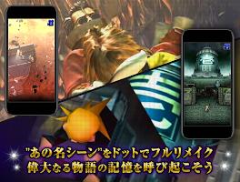 Screenshot 1: FINAL FANTASY Record Keeper | Japanese