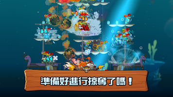 Screenshot 4: TonTon海盜團