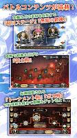 Screenshot 4: 戦極姫Mobile