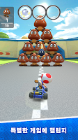 Screenshot 4: Mario Kart Tour