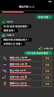Screenshot 2: 除了英雄不會復活