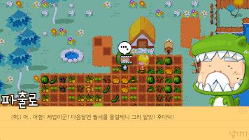 Screenshot 4: 農場M:公主的農場經營時光