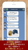 Screenshot 2: 謎解き・少女Sの事件簿
