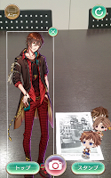 Screenshot 3: 夢100AR