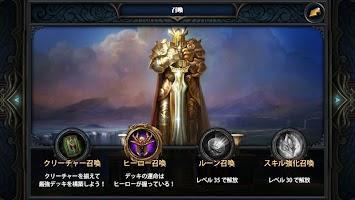 Screenshot 2: 갑판 영웅 카드게임 | 일본버전